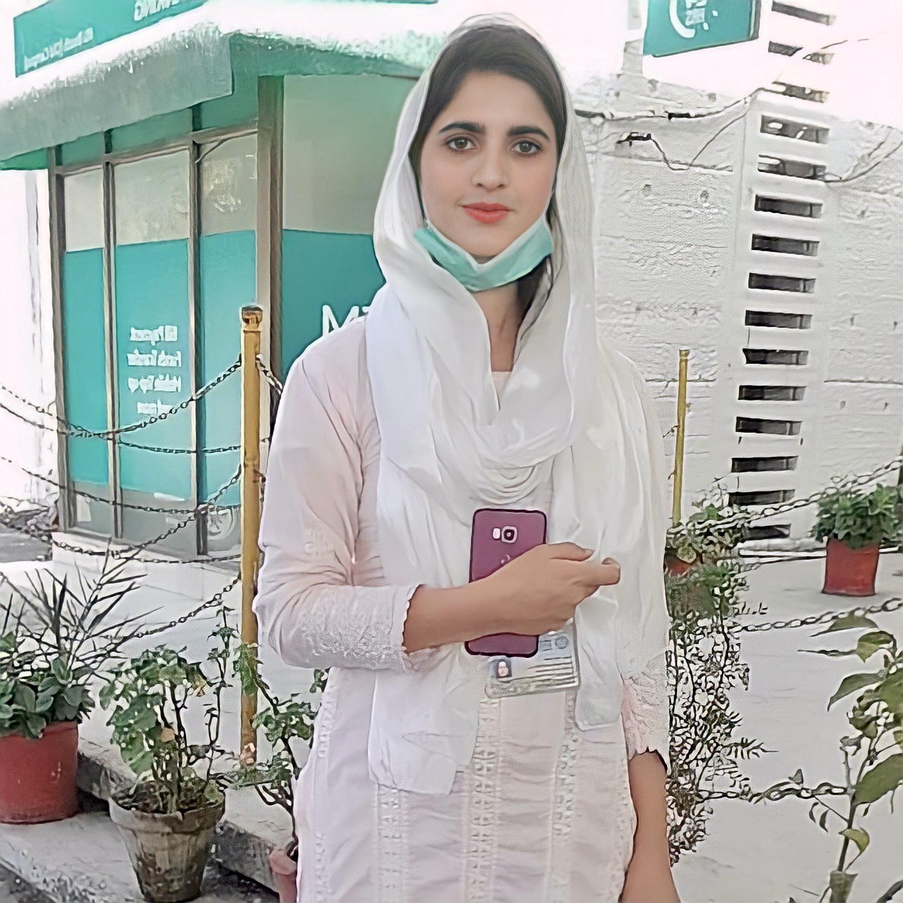 Afia Tahir